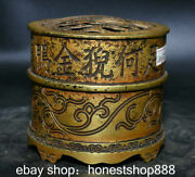 4.4 Marked Old China Red Copper 24k Gold Word Lid House Incense Burners Censer