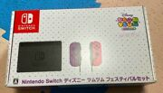 Nintendo Switch Disney Tsum Tsum Festival Set Game Console Joy-con Dock Rare