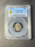 Hong Kong Queen Victoria Silver 10 Cents 1863/33 Toned Uncirculated Pcgs Ms62
