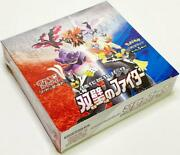 Japanese Double Matchless Twin Fighter Sealed Box - 30 Booster Packs Pokemon Ch