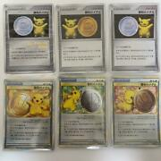 Pokemon Card Game Medals Of Victory Set Pikachu Promo Arceus Gold Silver Bronze