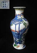 Antique Chinese Hand Painted Blue And White Red Porcelain Vase Marked Kangxi