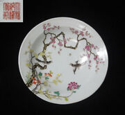 Chinese Antique Hand Painting Flowers Birds Porcelain Plate Marked Qianlong