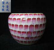 Antique Chinese Hand Painting Porcelain Brush Washer Pot Marked Xianfeng