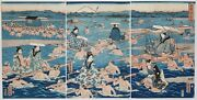Hiroshige Ii Crossing River Oi Mt Fuji Art Original Japanese Woodblock Print
