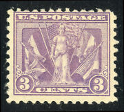 Us Scott 537 Victory In World War I 3andcent Violet 1919 Mnh Free Ship