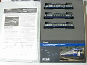 Postage Included Jr Series 115 300s Suburban Trains Toyota Vehicle Center Single