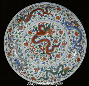 16.5 Old Chinese Ming Dynasty Doucai Porcelain Palace Dragon Plate Dish Tray