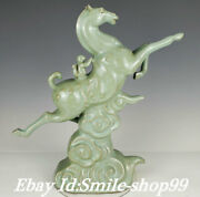 16 Old Song Dynasty Ru Kyin Porcelain Sucess Running Horse Monkey Anamal Statue