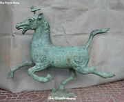 37 Old Huge Bronze Ware Success Running Horse Tread Fly Swallow Animal Statue