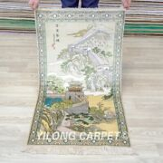 Yilong 2and039x4and039 The Great Wall Tapestry Hign Density Handwoven Carpet Silk Rug 009h
