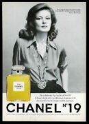 1975 No.19 Perfume Bottle And Woman Photo Vintage Print Ad
