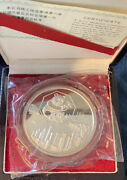 1987 China Silver Proof 5 Ounce Medal Hong Kong Exposition W/ Case And Coa