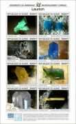 Guinea - 2020 Lavrion World Famous Mineral Deposits - 8 Stamp Sheet - Gu200202a