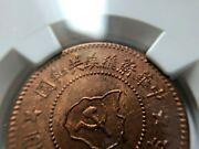 1960 China Soviet Ae 5 Cent Coin Y-507a Ngc Ms 64 Rb Top 中華蘇維埃共和國 五分