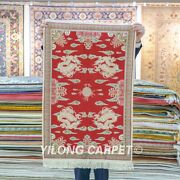 Yilong 2and039x3and039 Red Dragon Carpets Silk High Density House 500l Tapestry Rug 055h