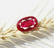 Untreated/unheated Burma Red Ruby Gemstone Natural 19 Ct/19 Mm Certified Nm1469