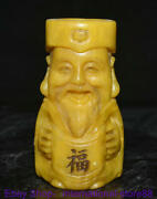 5.8 Old China Tianhuang Shoushan Stone Mammon Wealth God Pen Container Seal
