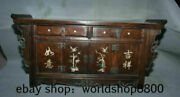 23.2 Old China Huanghuali Wood Inlay Shell Dynasty Drawer Cupboard Table Desk