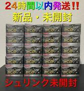 Pokemon Card Game Sword Shield Shiny Star 20 Box