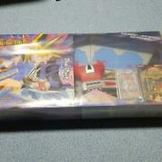 Yu-gi-oh Duel Disk Initial Type Used Unopened