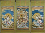 Hanging Axis Buddhist Art Paper Book Bodhisattva Kannon Pick-up Diagram The