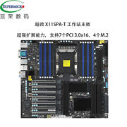 X11spa-t Ultra-micro Workstation Support 7 Pci3.0andtimes16 4 M.2 Supermicro