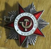 Wwii Russian Silver Medal Order Patriotic War Soviet Rare Type Marriage Flat No
