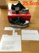 Nike Air Max 1 Elephant Atmos Cement Co.jp 908366 001 Size Us 7.5 Dead Stock