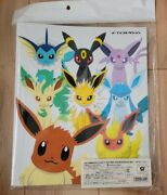 Pokemon Card Eevee Collection File 9 Evolution Promo Cards 100 Unopened Rare