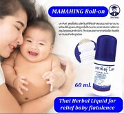 60 Ml. Mahahing Roll-on Thai Baby Herb Relief Gas And Colic Flatulence Remedy