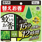 Earth Mosquito Coil Mosquito Coil Scent Of Forest Dew [10 Replacement Incense]