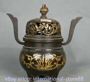 7.4 Marked Old Chinese Red Copper Dynasty Palace Dragon Lid Flower Censer