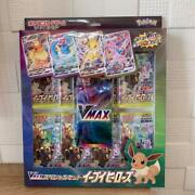 Eevee Heroes S6a Vmax Special Set Pokemon Card Game Booster Box Heros