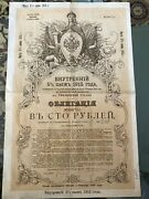 1915 Imperial Russian 100 Rubles 5 Bond With Coupons.rare