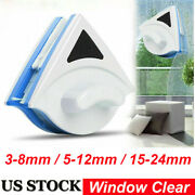 Magnetic Window Cleaner Wiper Glass Brush Tool Double Side Magnetic Window Brush