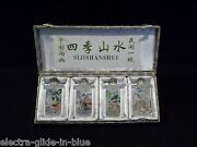 Set Of Four Internally Painted Signed Chinese Crystal Glass Snuff Bottles
