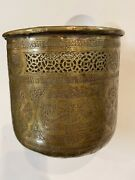 Masterpiece 19 Th. C Hand Chased Calligraphy Islamic Middle Eastern Vessel Pot