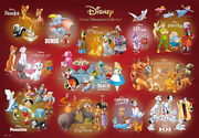 """Tenyo Disney """"disney Characters Collection"""" 1000 Piece Jigsaw Puzzle, From Japan"""