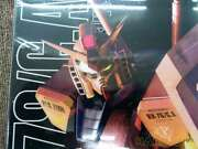 Bandai Neo Theon Army White Soldier War Movil Suit Casval Gundam Ver.1.5