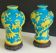 Qing Dynasty Peking Glass Vasesturquoise Blueimperial Yellow Overlay W/stand