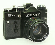 Brand New Zenit 12xp Matt Black Body Made In The Ussr Vintage Collectible