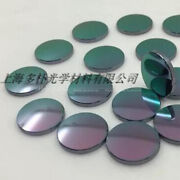 1pcs Infrared Thermal Imagery Lens Double-sided Coated Germanium Ge Lens