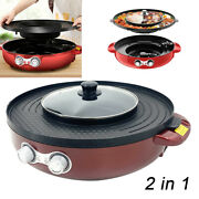2200w Electric Bbq Hotpot 2 In 1 Smokeless Grill,16.5 Non-stick Pan Easy Clean