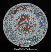 Old Daming Year China White Blue Porcelain Fengshui Dragon Dragons Plate Screen