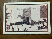 Antique Watercolor Painting Fabric Jerusalem Hebron Gate Collection Art 1920s