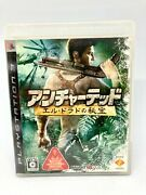 Sony Ps3 Playstation - Uncharted Drakeand039s Fortune The Golden Doesnand039t Hihou