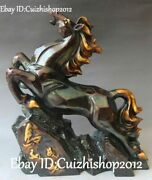 13 Unique Chinese Bronze Feng Shui Running Success Horse Horses Animal Statues