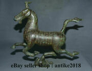 20 Antique Old Chinese Bronze Ware Dynasty Palace Horse Run Word Sculpture