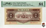 Plan For Auction 计划拍卖 China Banknote 1956 5 Yuan Pmg 64 Sn0010134